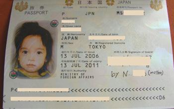 子連れ海外 パスポート