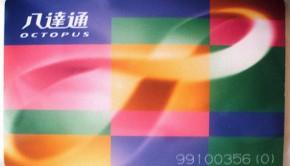 hk090719