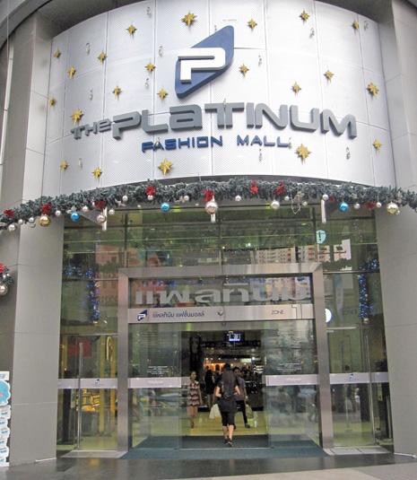 61d0c66e99759 ↑2005年にオープンしたプラティナム。場所は「チットロム」と「サイアム」の間にある伊勢丹(セントラルワールド隣)から、徒歩で10分ぐらい。
