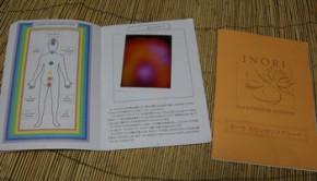 TK080507-3-thumbnail2