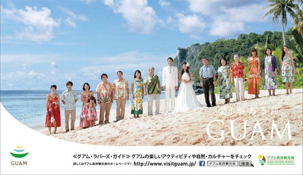 【教えてバンビーノQ243】ドレスコードがアロハかムームーの結婚式に参列します\u2026家族でおそろいの服をそろえられるお店は? , 子連れ海外旅行☆旅キッズ