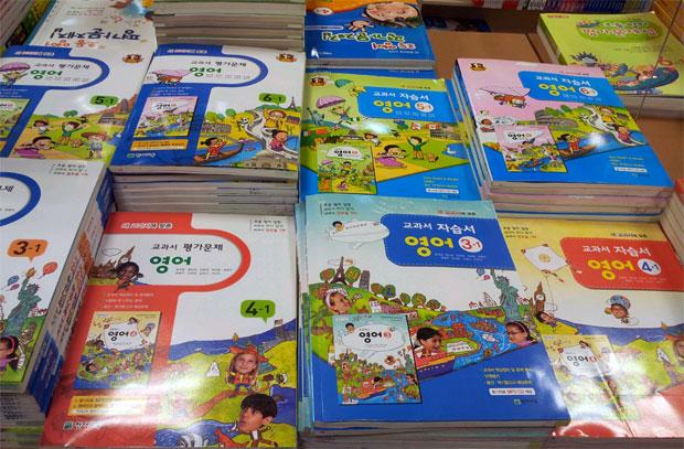 すべての講義 5年生 問題集 : 向けの英語の問題集。問題集 ...
