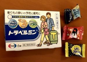 【企画/執筆】旅キッズ プーケット  持ち物