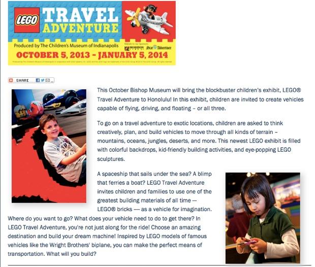 【ハワイ総研120】14年1月5日までのお楽しみ…ビショップ・ミュージアムの「レゴ・トラベル・アドベンチャー」展に行こう