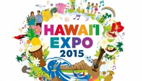 hawaii expo2015