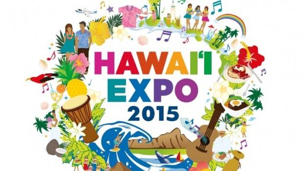 hawaii expo2015