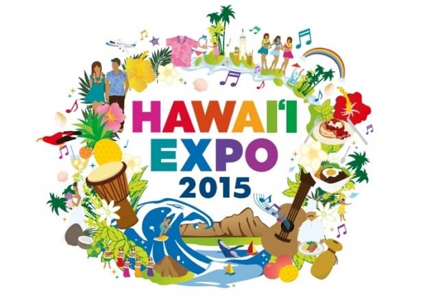 【ハワイ総研145】五感でハワイを体感できる「Hawaii Expo 2015」が、7月18〜19日に「渋谷ヒカリエ」にて開催