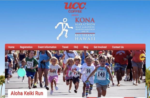 【ハワイ総研146】1〜15才まで年齢別に5種目のキッズ向けランイベントを実施…6月20日に「アロハ・ケイキ・ラン2015」開催
